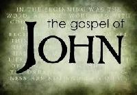 Gospel of John - Chapter 2