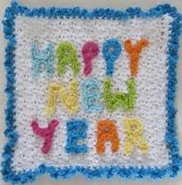 New Year New Dishcloth 2018!!