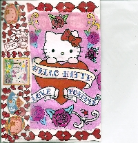 **MAIL ME A DECORATED ENVIE #3 SWAP**
